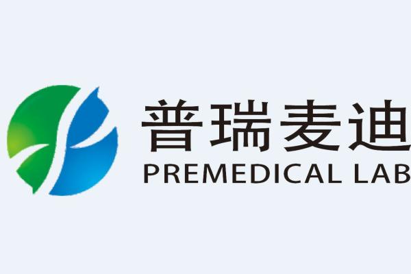 premedical-lab