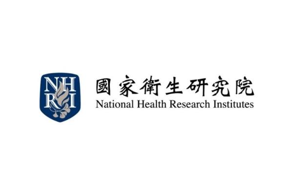 NHRI Logo 2